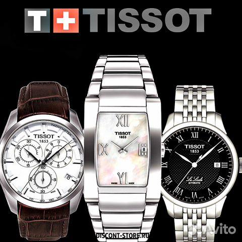2ca112eb7f6b Оригинальные Часы Tissot. Дисконт Магазин   Festima.Ru - Мониторинг ...