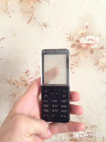 Авито телефон в москве