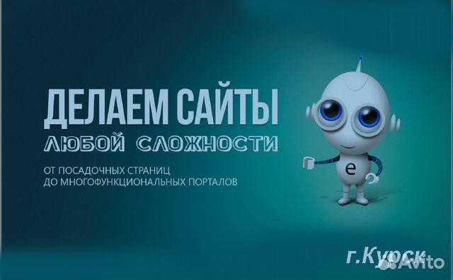 Продвижение php сайта регистрация в каталогах Александров