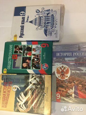 Смоленск купить учебники