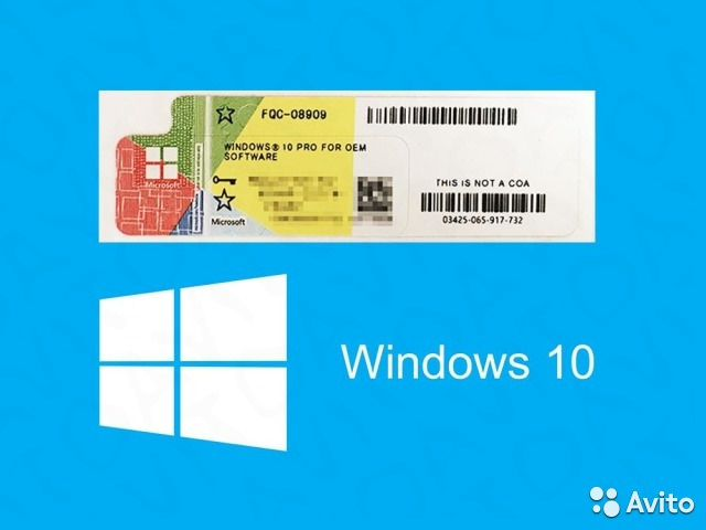 windows 10 product key 32 bit 2018