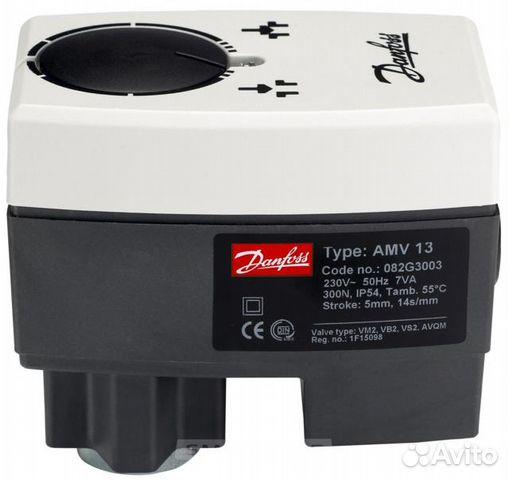 Электропривод AMV 13