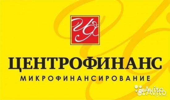 Авито работа черногорск свежие вакансии абакан подать объявление продам дом в пригороде