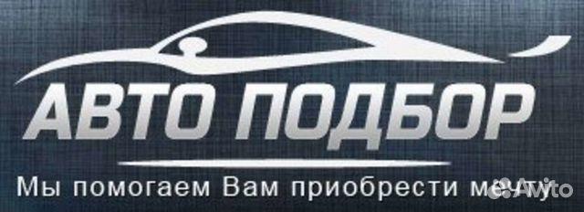 Авито йошкар-ола подать объявление подать объявление о продаже текстиля оптом