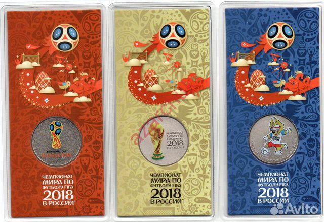 Монета чемпионат мира по футболу 2018 цветная цена