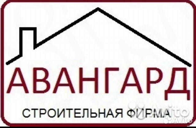 Объявления работа в краснодарском крае как создать объявление в нете