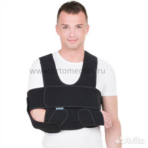 Фиксирующий бандаж на плечевой сустав саппорт на лучезапястный сустав
