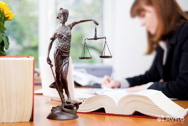 """Результат пошуку зображень за запитом """"юриспруденція"""""""