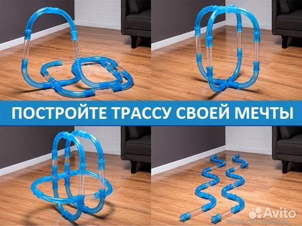 Гоночный трек в трубе — Товары для детей и игрушки в Кемерово