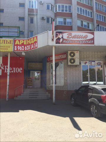 Коммерческая недвижимость энгельс авито аренда офиса останкинский