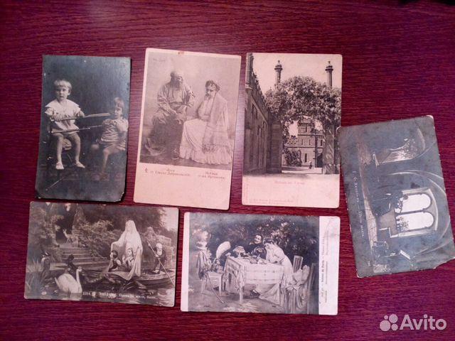 Старые открытки фотографии продать