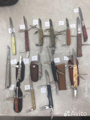 Складные ножи СССР 89184143995 купить 2