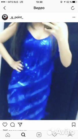 Новое Платье В Паетках 89198279020 купить 2