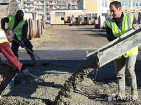 Купить бетон м250 гост 89:34 купить в москве на avito — объявления.
