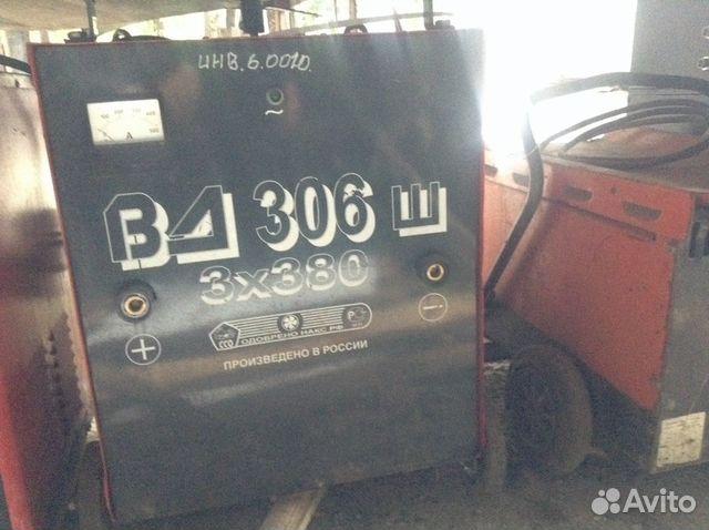 Вд 306 ш сварочный аппарат трансформаторные бытовые сварочные аппараты