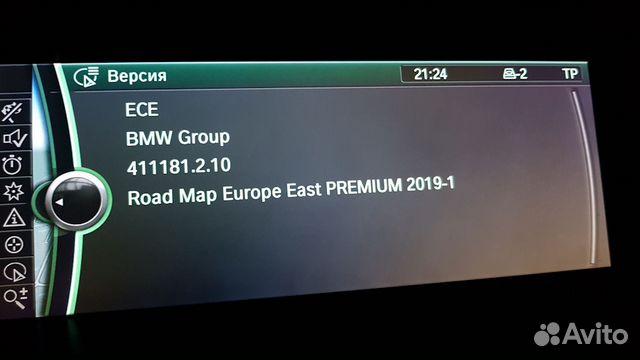 bmw update dvd road map europe 2016 professional ccc  актуальные камеры