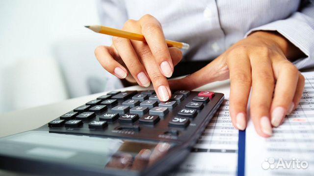 с чего начать бухгалтерское обслуживание