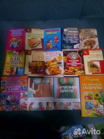 89084751987 Книги