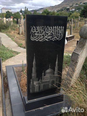 Надгробные памятники из гранита и мрамора фото в дагестане памятники в минске недорого снять комнату