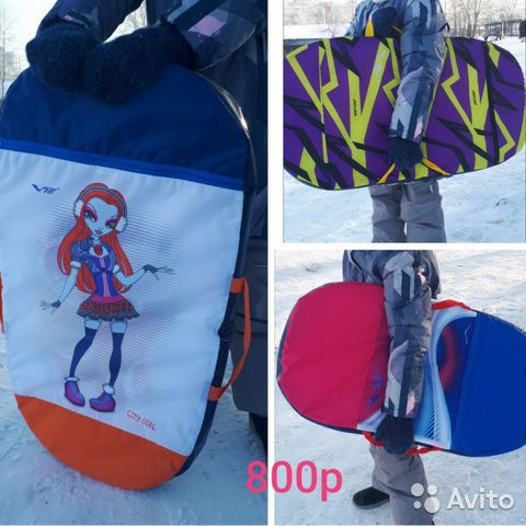 be9452031c46 Крутые санки ледянки купить в Иркутской области на Avito ...