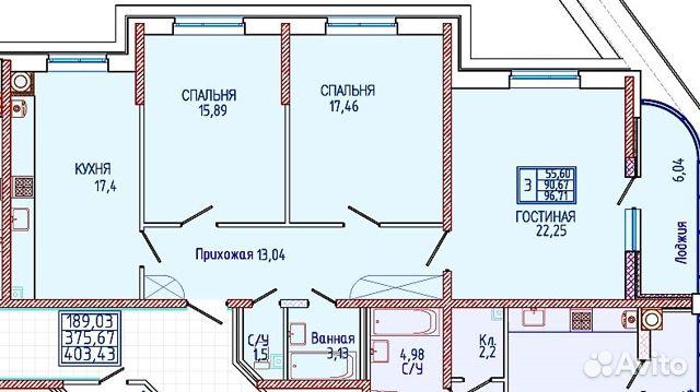 Продается трехкомнатная квартира за 3 800 000 рублей. Ставрополь, улица Пирогова, 5Ак3.