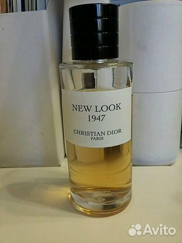 Christian Dior New Look 1947 Festimaru мониторинг объявлений