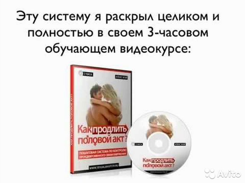 akt-polovoy-v-foto