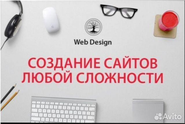 Создание сайта в уфе прайс сайт компании ласка