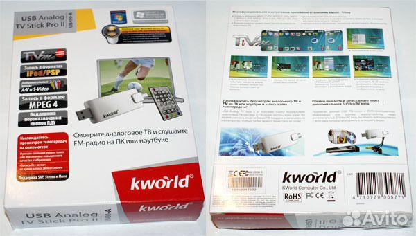 KWORLD USB ANALOG TV STICK PRO II DOWNLOAD DRIVER