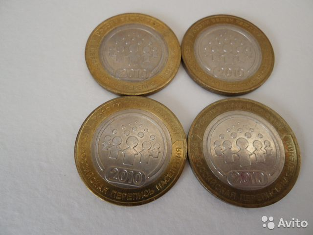 Монеты юбилейные купить 4