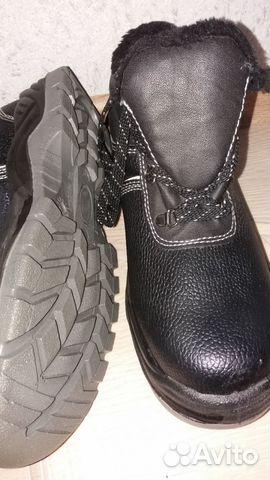 Обувь рабочая  89271183505 купить 3