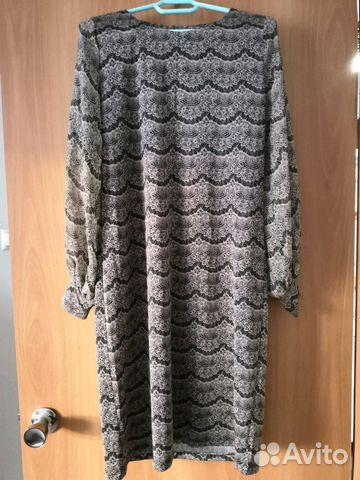 Платье 89241439493 купить 1