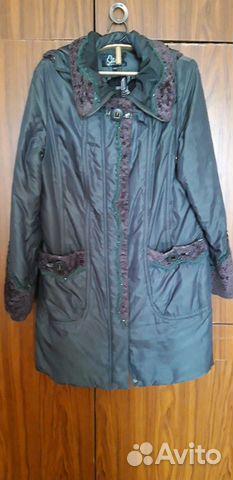Куртка 89054362748 купить 1