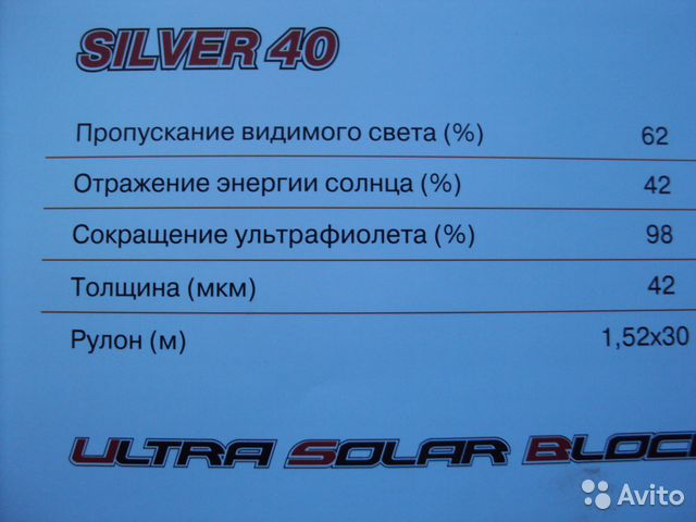 Зеркальная архитектурная пленка (Silver 5,15,25) 89814644739 купить 5