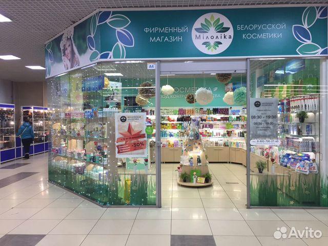 Купить белорусскую косметику в липецке avon серьги