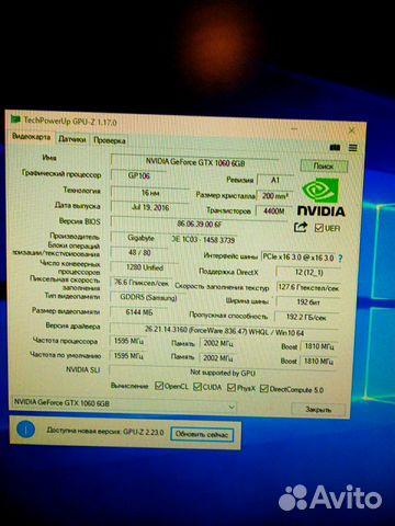 Игровой компьютер Geforce 1060 купить в Краснодарском крае