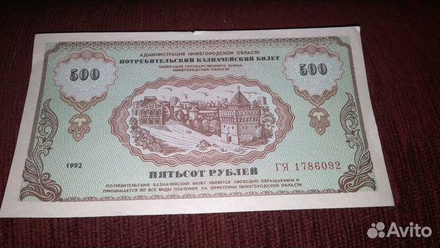 Деньги сейчас займ в городце
