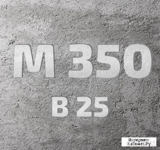 бетон 2600