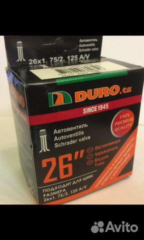 Новые велокамеры Duro 89109704305 купить 1