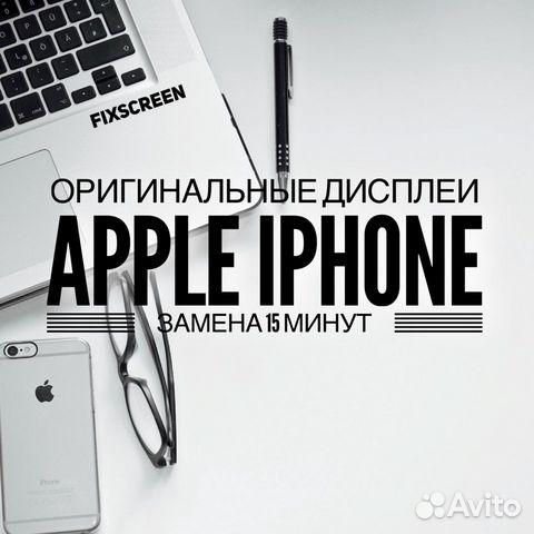 ремонт айфона метро академическая спб