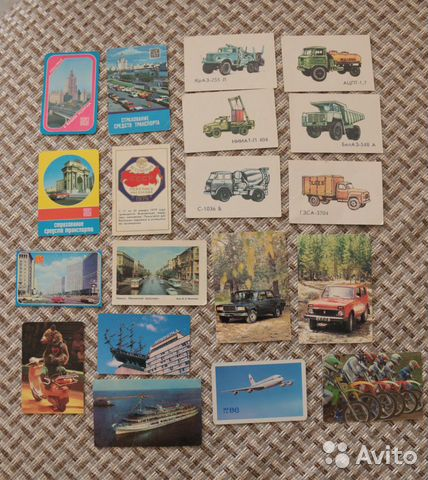 Календари СССР транспорт  89128031905 купить 1