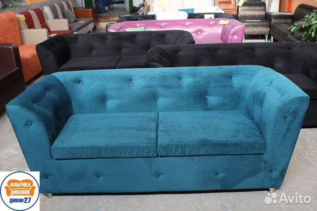 Sofa buy 6