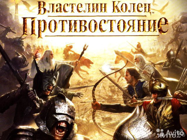 The Lord of the Rings Conquest (PS3)— фотография №1