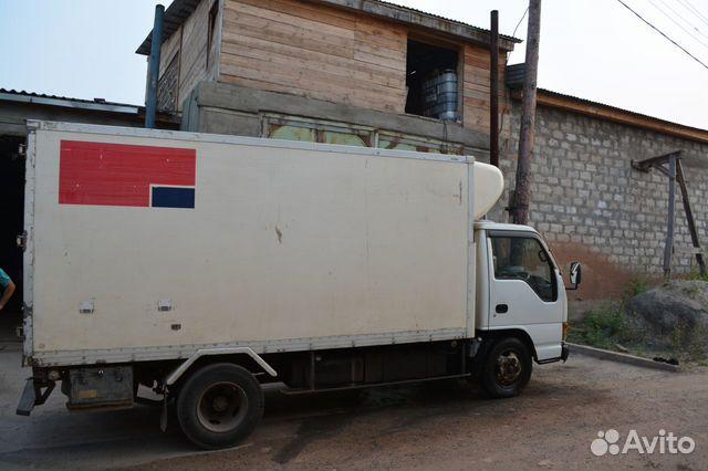 удалить авито иркутск объявления продам грузовое авто Вакансии Продавец Владикавказ