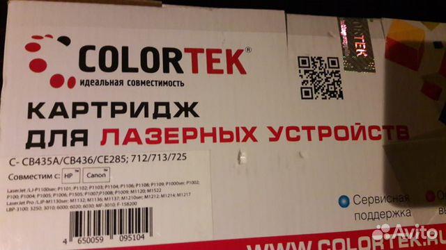 Картриджи Colortek CB435A черный