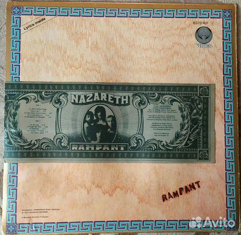Nazarethrampant1974г 89275035632 купить 3
