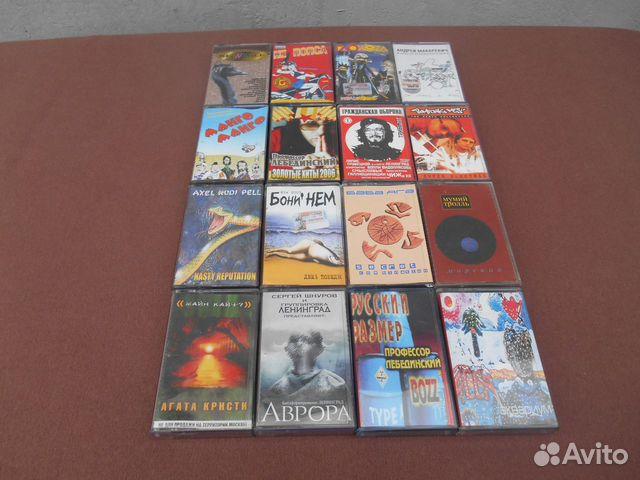 Аудиокассеты и боксы для кассет 89009245289 купить 3