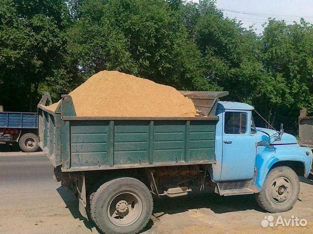 Песок ЗИЛ 89883041478 купить 1