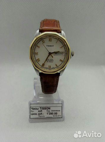 Механических омск скупка часов дорогие часы фото