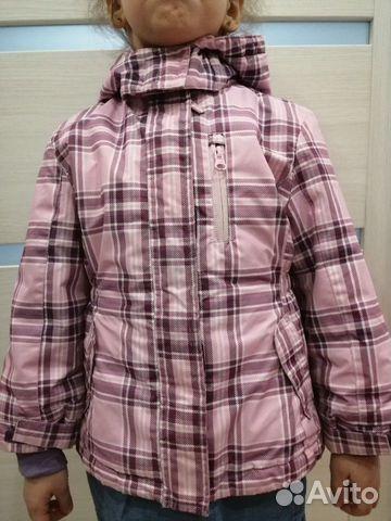 Куртка  89052478883 купить 2